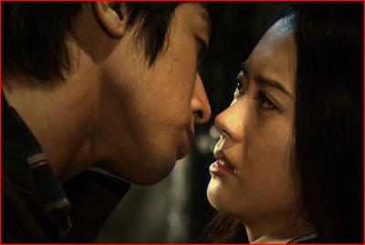 yunho kiss